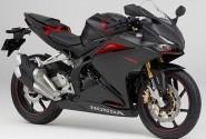 TVC Honda CBR250RR, Sepeda Motor Terbaik Dengan Performa Tinggi